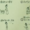 生理痛だけじゃない 女性の悩みあるあるイラスト【9選】